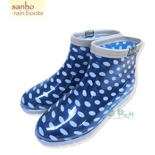 【勤逸軒】Sanho新點雅短雨鞋(藍色)