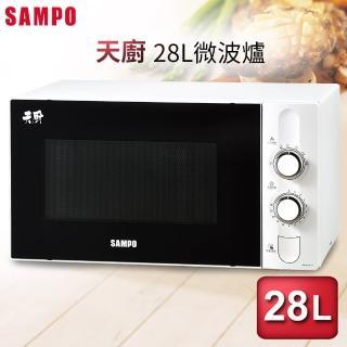 【SAMPO 聲寶】28公升天廚機械式微波爐(RE-N328TR)