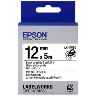 【EPSON】標籤帶 燙印白底黑字/12mm(LK-4WBQ)