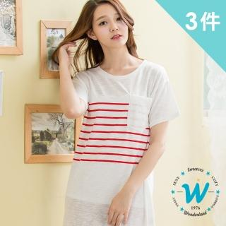 【Wonderland】恬靜自然居家休閒洋裝(3件組)