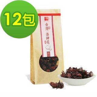 【十翼饌】上等台灣太麻里洛神花(65g x12包)