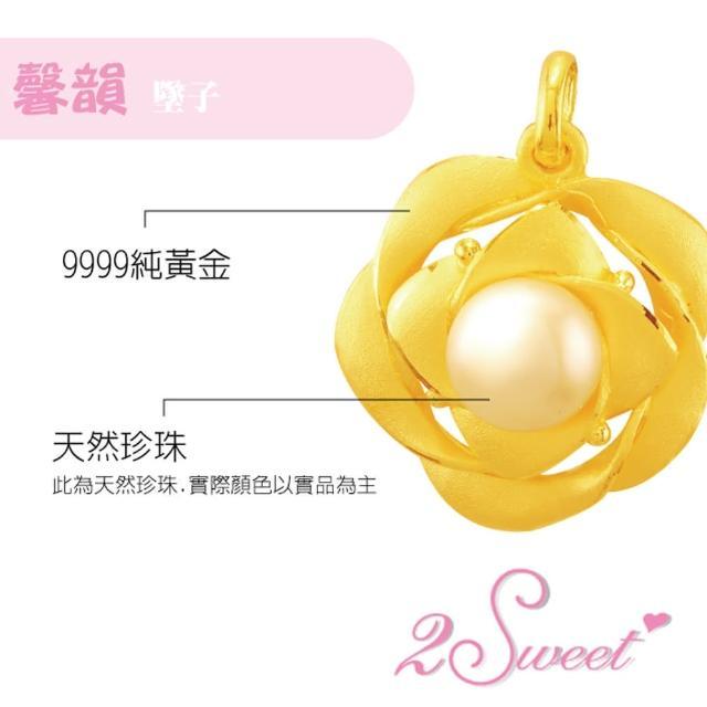 【甜蜜約定2sweet-PE-6201】純金+珍珠金飾-約重1.40錢(純金墬)