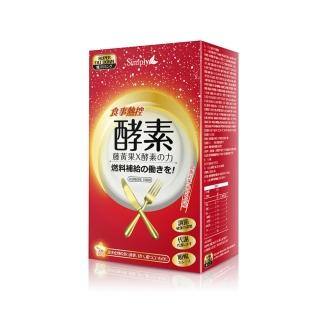 【Simply 新普利】食事熱控酵素錠(30錠)