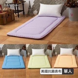 【LAMINA】Microban輕便日式床墊-5cm(單人)