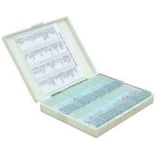 【加價購】B-100P-生物切片標本組(100片裝)