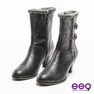 【ee9】MIT經典手工-簡約素面暖暖毛茸側邊鈕扣中筒靴*黑色(中筒靴)