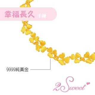 【甜蜜約定2sweet-HC-2446】純金女手練-約重1.72錢(純金女手練)