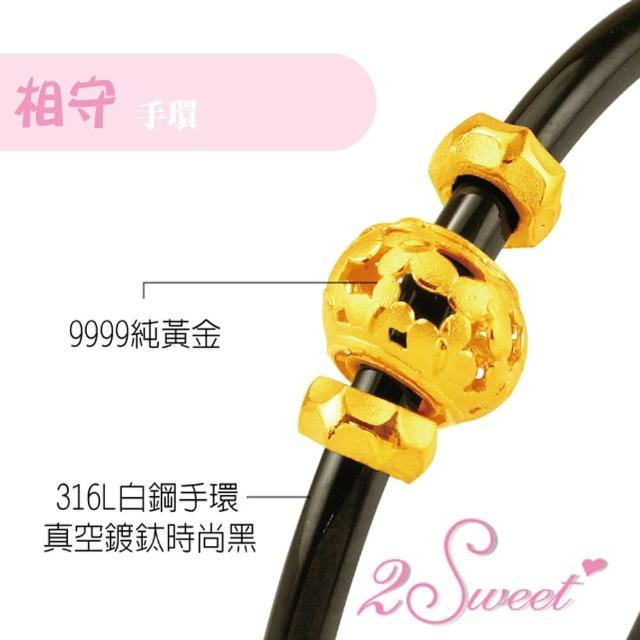 【甜蜜約定2sweet-HC-2468】金+鋼女手環-約重1.05錢(金+鋼女手環)
