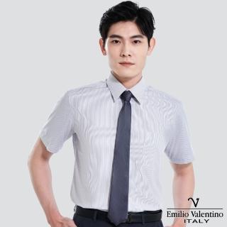 【Emilio Valentino 范倫提諾】經典條紋短袖襯衫(灰條)