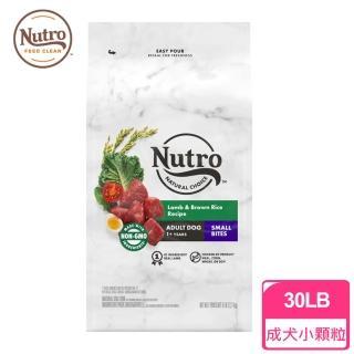 【Nutro美士】全護營養成犬配方-小顆粒30LB(牧場小羊+健康米)