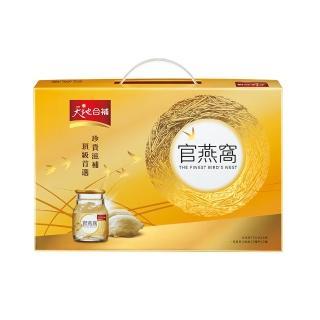 【天地合補】官燕窩禮盒70g*6入(內含贈品葉黃素2瓶)