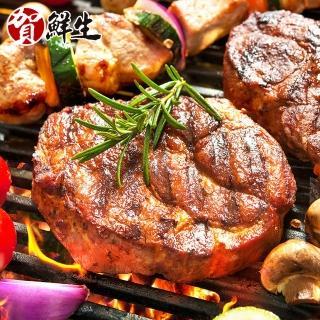 【賀鮮生】紐西蘭溼式熟成沙朗牛排10片(130g/片)