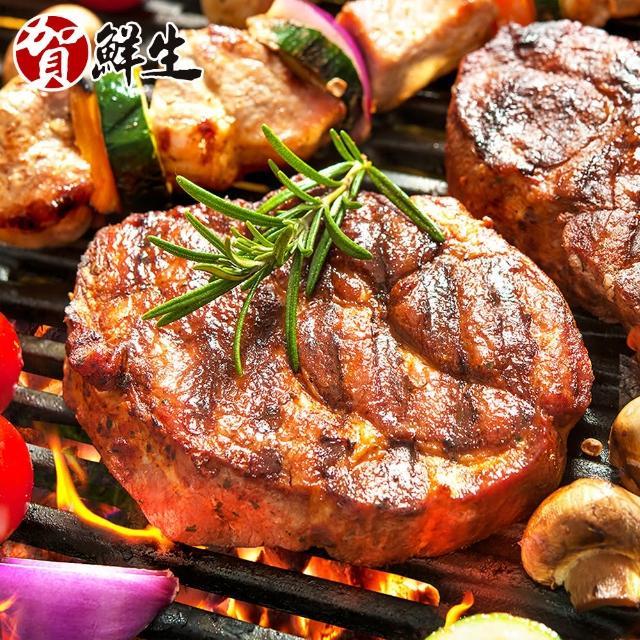 【賀鮮生】紐西蘭溼式熟成沙朗牛排20片(130g/片)