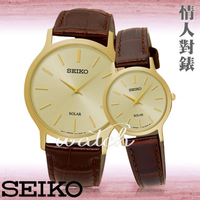 【SEIKO 精工】送禮首選_太陽能_甜蜜浪漫情人對錶(SUP302P1+SUP870P1)