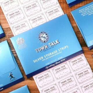 【TOWN TALK】銀器抗氧化保存片-2件組(英國原裝進口)