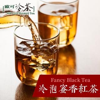 【歐可茶葉】《蜜香紅茶》長條型冷泡茶包(30包)