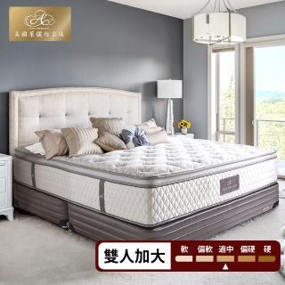 【Lady Americana】萊儷絲喬伊絲 乳膠獨立筒床墊-雙大6尺(送乳膠QQ對枕)