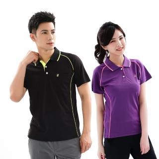 【遊遍天下】台灣製男女款抗UV吸濕排汗機能POLO衫_綜合款(M-5L)