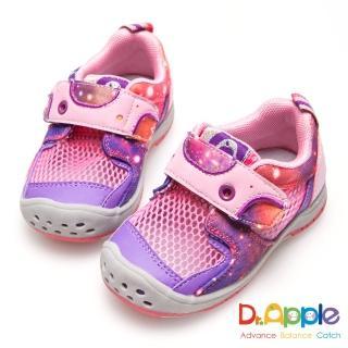 【Dr. Apple 機能童鞋】旋光迷人銀河系列風格小童鞋(粉)
