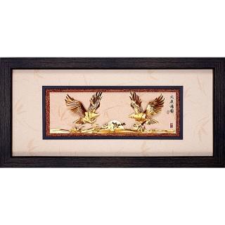 【開運陶源】金箔畫 黃金畫純金 雅金系列 124x60cm(鴻圖大展)