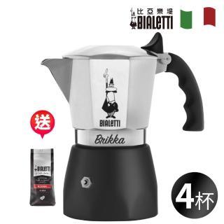【Bialetti 比亞樂堤】加壓摩卡壺BRIKKA-4杯份(100週年專利升級款)
