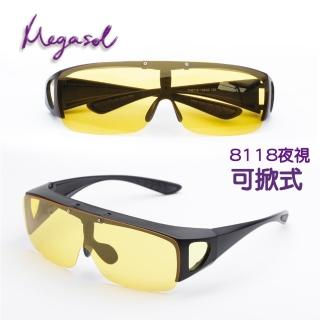 【MEGASOL】UV400偏光側開窗外挂夜視鏡(可掀式加大通用款-MS8118N)