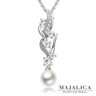 【Majalica】純銀 貝珠珍珠花戀 925純銀項鍊 PN5128(銀色白鋯)