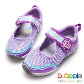【Dr. Apple 機能童鞋】夏日風運動元素女孩涼童鞋(紫)