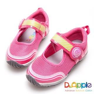 【Dr. Apple 機能童鞋】夏日風運動元素女孩涼童鞋(桃)