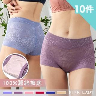 【PINK LADY】100%蠶絲 花漾包臀高腰平口褲(福袋10件組)