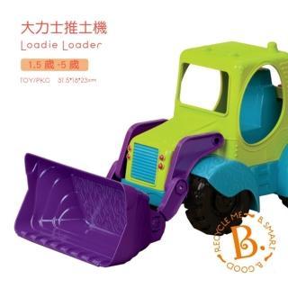 【美國B.Toys】大力士推土機