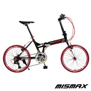 【MISMAX】MA-300 日本Shimano20吋21速(451鋁合金折疊車)