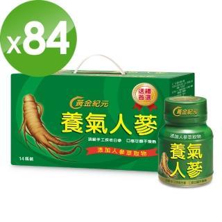【中天生技】黃金紀元 養氣人蔘飲禮盒六盒(14瓶/盒)