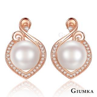 【GIUMKA】華貴富麗珍珠耳環 精鍍玫瑰金 一對價格 MF6002(玫金款)
