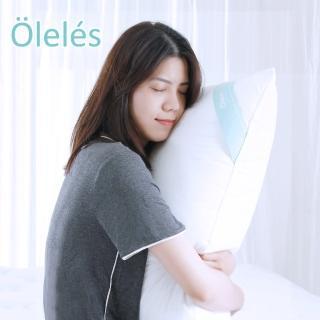 【Oleles 歐萊絲】乳膠QQ枕2入組
