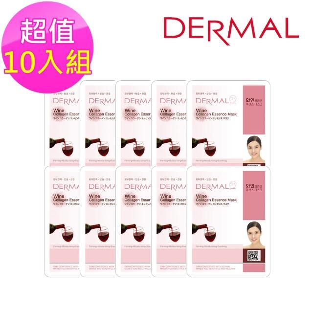 【DERMAL】紅酒保濕彈性面膜10入組(人氣面膜)