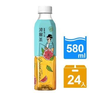 【波爾茶】葡萄柚口味580ml-24瓶/箱