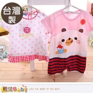 【魔法Baby】嬰幼兒服 台灣製女寶寶春夏短袖服飾 2件一組(k50105)