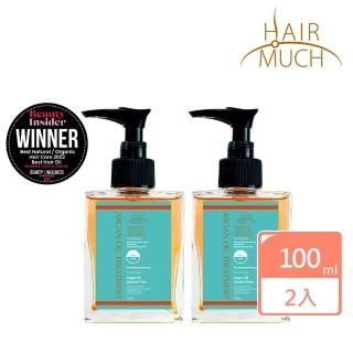 【HAIR MUCH】摩洛哥護髮油 1+1超值組(100mlx2)