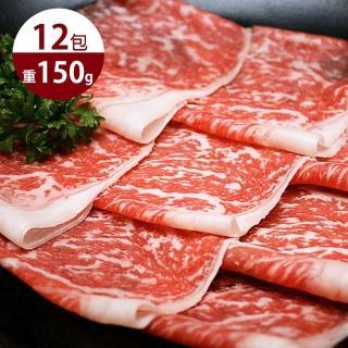 【好神】買1送1美國PRIME等級霜降火鍋牛肉片6包(共12包)