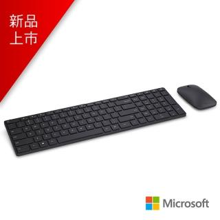 【Microsoft 微軟】設計師藍牙鍵盤滑鼠組(7N9-00026)