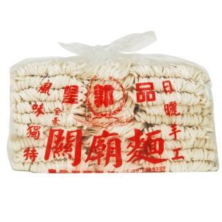 【皇品】(郭)關廟麵 - 細版(1500g)