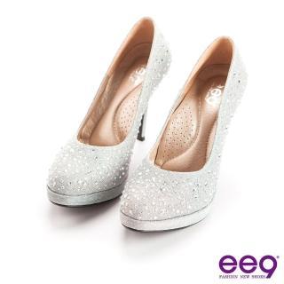 【ee9】驚豔美人-優雅簡約經典弧度夢幻晶鑽百搭細高跟鞋-銀色(高跟鞋)