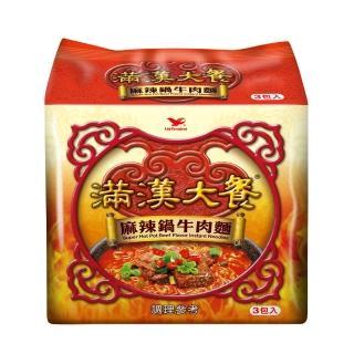 【滿漢大餐】麻辣鍋牛肉麵3入/袋