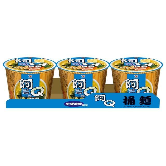 【阿Q桶面】生猛海鮮風味3入/組