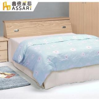【ASSARI】收納床頭箱(單大3.5尺)