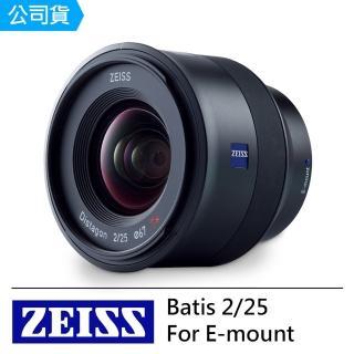 【ZEISS】Batis 2/25--公司貨(For E-mount)