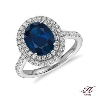 【禾美珠寶】時尚風範2克拉天然藍寶石鑽戒YS120(18K)