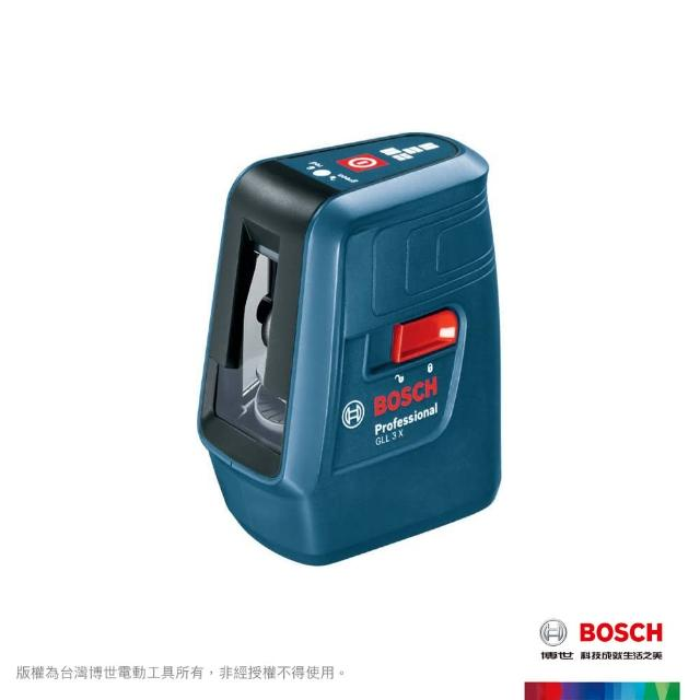 【BOSCH】三線雷射墨線儀(GLL3X)