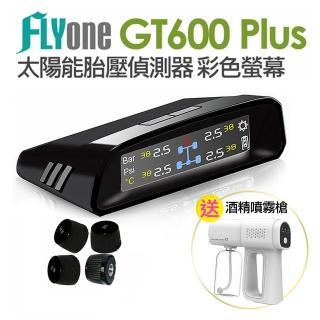 【FLYone】GT600 Plus 無線太陽能TPMS 胎壓偵測器彩 色螢幕(加碼送 車載多功能打氣機)